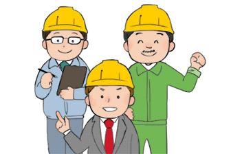 加盟業者|千葉県 ちいき新聞の解体